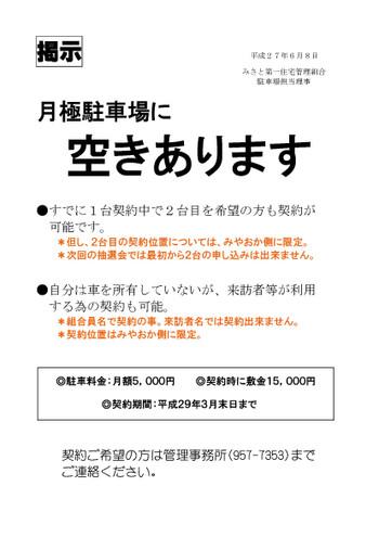 20150608_aki