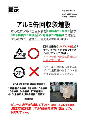 20150908_ai_2